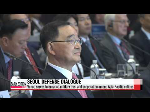 Seoul Defense Dialogue to enhance military trust and cooperation among Asia-Paci
