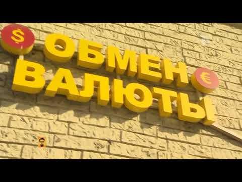Рубль устоял: политический удар по российской экономике провалился - Смотреть видео онлайн
