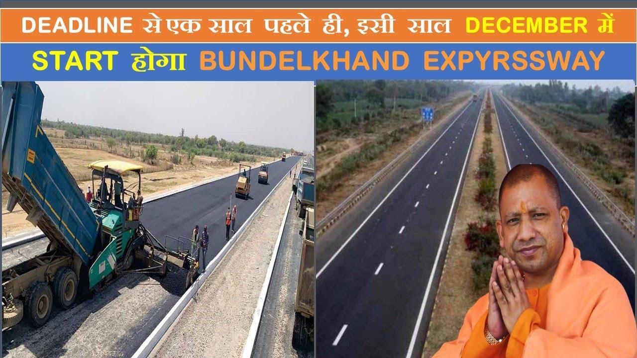 Bundelkhand Expressway latest update | Purvanchal Expressway | Jewar Airport | Papa Constructon