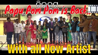 Papu Pom Pom is Back with all new Artist - Film Chirkut