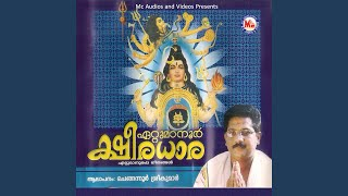 Provided to by csv2ddex ettuparayumbol · chengannur sreekumar ettumaanoor ksheeradhara ℗ 2004 m.c. audios & videos released on: 2004-06-25 au...