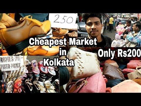 Esplanade Market | Esplanade Shopping Street Vlog | Kolkata Cheapest Market