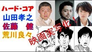 (動画概要) 1991年から93年まで『グランドチャンピオン』(秋田書店)...