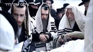 Bris Of A Great Grandson of the Narol Rebbe - Adar 5776