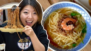 TAIWANESE NOODLE TOUR of Taiwan's FOOD CAPITAL   Tainan Street Food