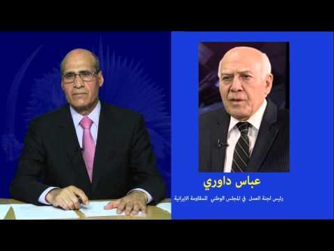 ايران : العمال والكادحون والمحرومون أول ضحايا نظام ولاية الفقيه