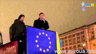 Евромайдан  Луценоко про Ющенко и про помаранчевый майдан 2004 года(А нужна ли нам Европа? Может сами сделаем европу в Украине? А всего то нужно искоренить корупцию!, 2013-12-13T11:19:14.000Z)