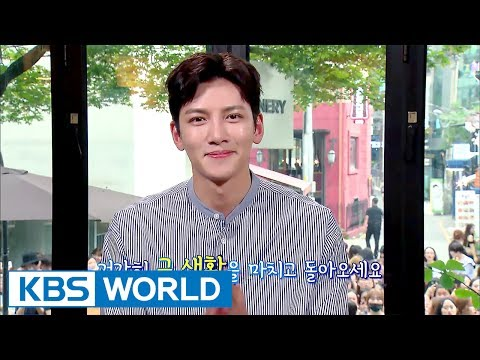 Entertainment Weekly | 연예가중계 – Ji Changwook, Star Vacation, etc [ENG/中文字幕/2017.07.24]