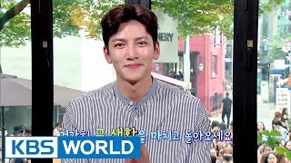 Video Entertainment Weekly | 연예가중계 - Ji Changwook, Star Vacation, etc [ENG/CHN/2017.07.24] download MP3, 3GP, MP4, WEBM, AVI, FLV Agustus 2018