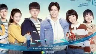 Lagu Neo Hou-as A Teenager- Whean We Were Young Ost