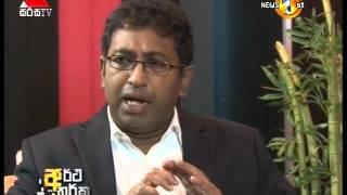 Artha Tharka Sirasa TV 04th May 2016