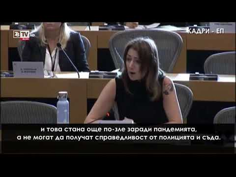 Clare Daly - about Bulgaria