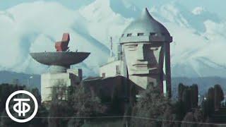 Нальчик. Кабардино-Балкария (1989 г.)
