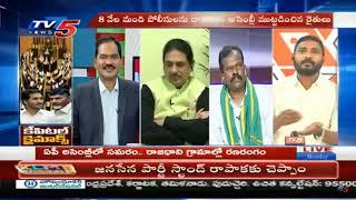 LIVE: Big News With Sambasiva Rao   Special Live Show   TV5 LIVE