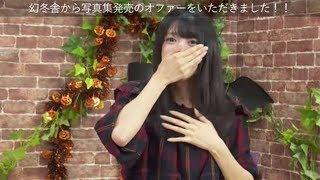 仮想ライブ空間「SHOWROOM」において、「朝5時半の女」AKB48のチーム8大西桃香の1周年記念特別配信が、17日の朝5時半より行われた。 大西桃香は...