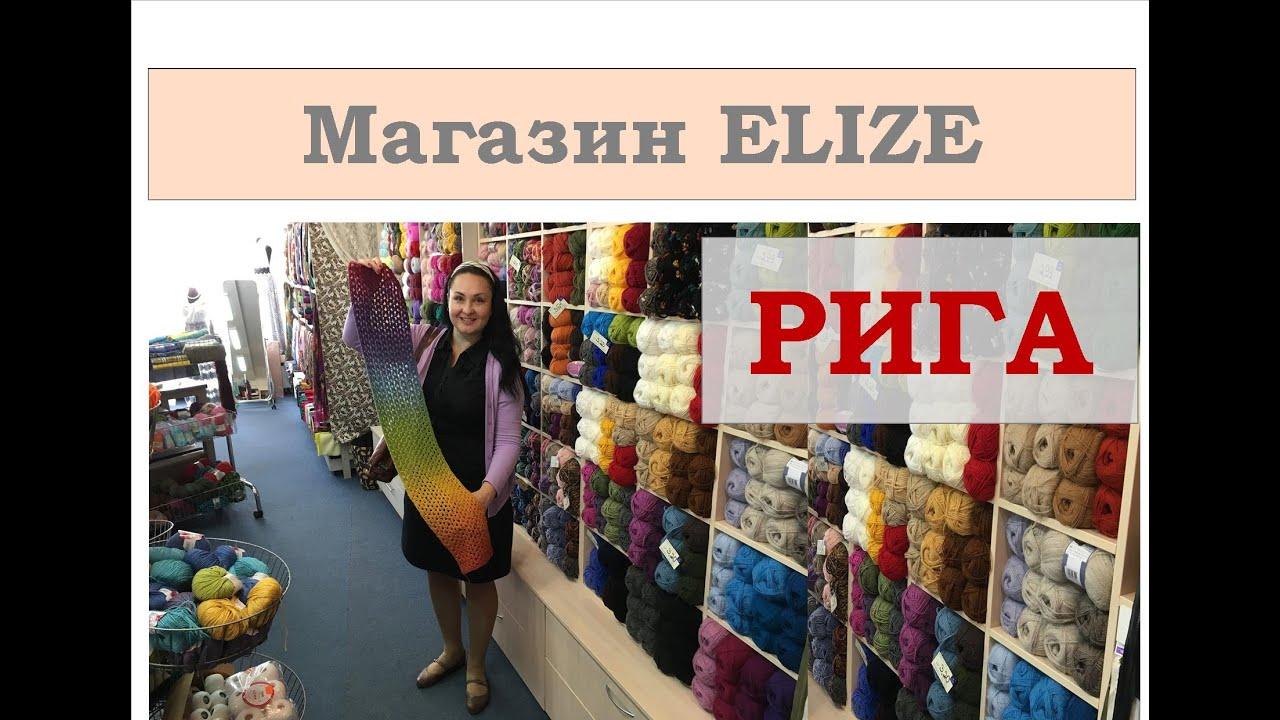 Пряжа, интернет магазин пряжи, купить пряжу, пряжа для вязания, пряжа для ручного вязания, спицы,