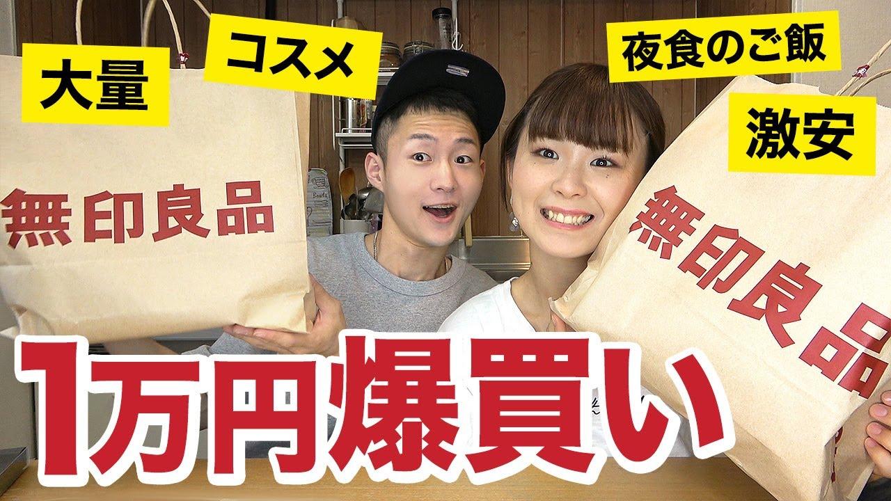 さっちゃん たく まる ダッチベイビーが食べたくなったら「さっちゃんのママ」|福井市羽水
