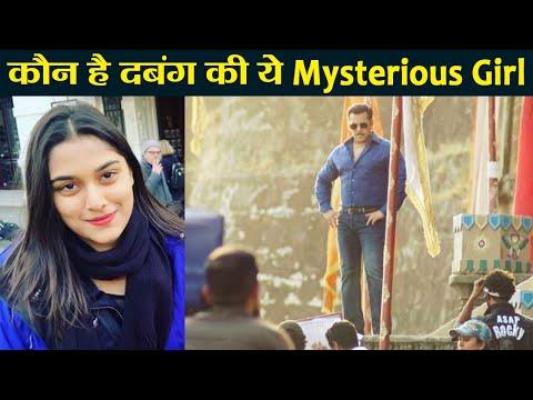 Salman Khan to romance Mahesh Manjrekar's daughter in Dabangg 3 | FilmiBeat Mp3
