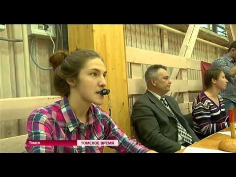 Новости спорта в Томской области