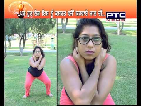 Super brain yoga in indian environment