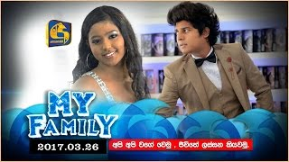 My Family | Upeka Nirmani with Sanuka Wickramasinghe - 26th March 2017