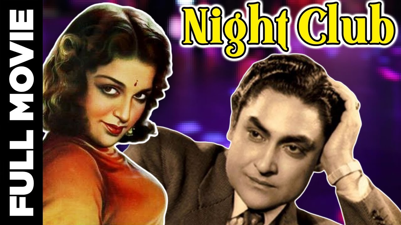Download Night Club (1958) Classic Movie | नाईट क्लब | Ashok Kumar, Kamini Kaushal