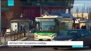 Астанада аяз салдарынан қоғамдық көліктердің қатынауы 15 пайызға азайды