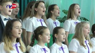 Всероссийский конкурс мастерства педагога   Мой лучший урок
