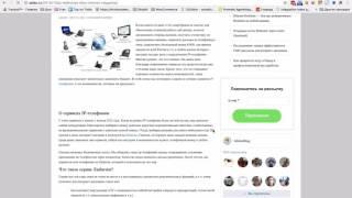 видео Плагины Push-уведомлений для WordPress