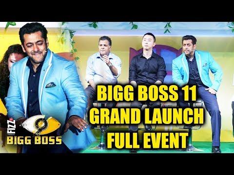 Salman के Bigg Boss 11 का Grand Launch - देखिये पूरा विडियो