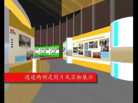 Beijing Industrial