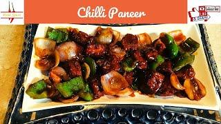 Chilli Paneer/ Cheese Chilli/ Paneer recipe