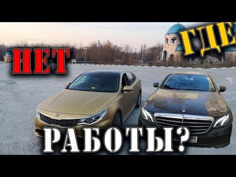 Как после бизнеса в комфорте?  Яндекс такси. Первая смена на золотой Optima/StasOnOff