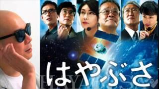 ライムスター宇多丸が、いわゆる映画『はやぶさ』三部作 を徹底批評して...