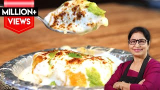 मिनटों में बिना फ़्राय बनाये दही भल्ला इतने सुपर सॉफ्ट आज तक नही खाये होगे | Instant Dahi Vada Recipe