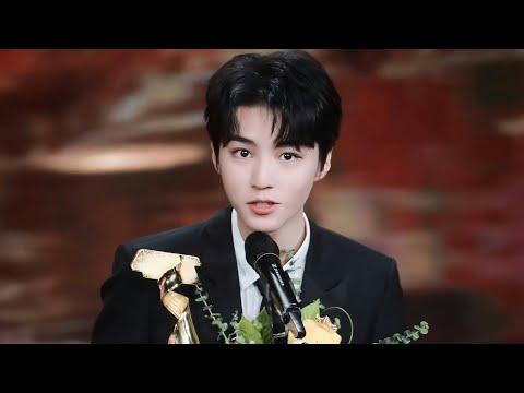 [Fancam] 210129 Vương Tuấn Khải nhận giải thưởng BXH TOP bài hát Trung Quốc