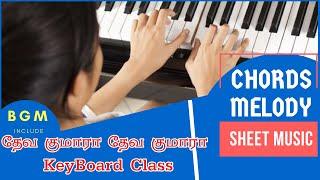 Devakumara Ennai Nenachidunga-Tamil Christian Song keyboard Notes -Kve Music/Sheet Music/Piano Notes