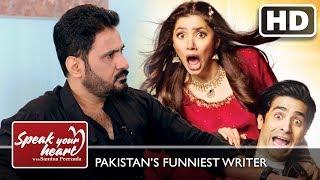 Fasih Bari Khan   Man Behind 7 Din Muhabbat In   Speak Your Heart with Samina Peerzada