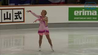 Tatjana GUBAREVA. Oberstdorf 2018. Silver Ladies IV - Free Skating. 6 place