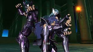 【神叹解说】PS4《圣斗士星矢:斗士之魂》娱乐流程第七期 冥王十二宫篇
