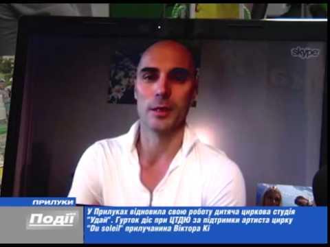Uday project on Ukraine TV (Ukrainian language)