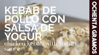 RECETA| #13 Kebab de Pollo con Salsa de Yogur