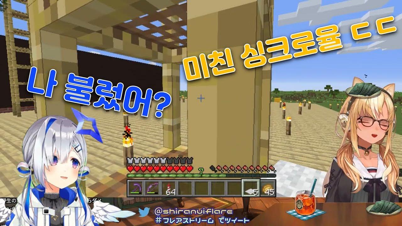 카나타 성대모사 장인 시라누이 후레아 (feat. 오마루 폴카)