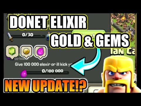 NEW UPDATE?; DONATE ELIXIR GOLD & GEMS TO YOUR CLANMATES - 3 NEW UPDATE CONCEPT
