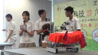 「科技顯六藝」創意比賽2015 數藝二等獎 賽馬會官立中學