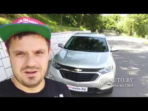 ОБЗОР ШЕВРОЛЕ ЭКВИНОКС МОДЕЛЬ 2018, Chevrolet Equinox 2018