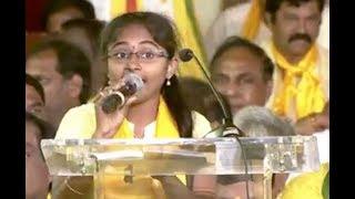 ఈ పిల్ల మాటలకు మహానాడు దద్దరిల్లింది...Student Hemamalini Speech In Mahanadu 2018..Chandrababu