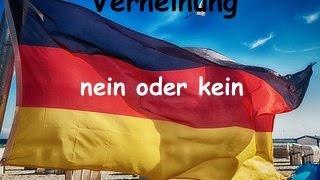 Отрицания в немецком языке. Некоторые нюансы