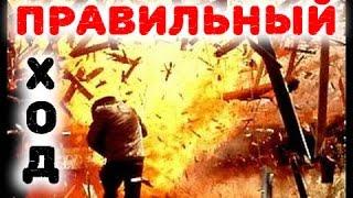Фильмы о войне 1941 - 1945 русские. ПРАВИЛЬНЫЙ ХОД. Русские Военные Фильмы 2016. Новинки