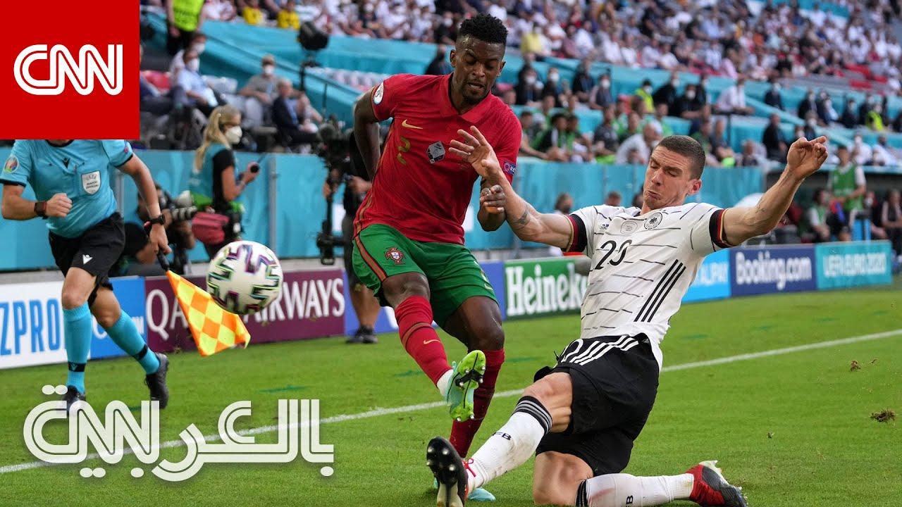 يوميات اليورو.. ألمانيا تفوز على البرتغال بـ-خدعة-.. وسيميدو الضحية مجددا  - نشر قبل 50 دقيقة